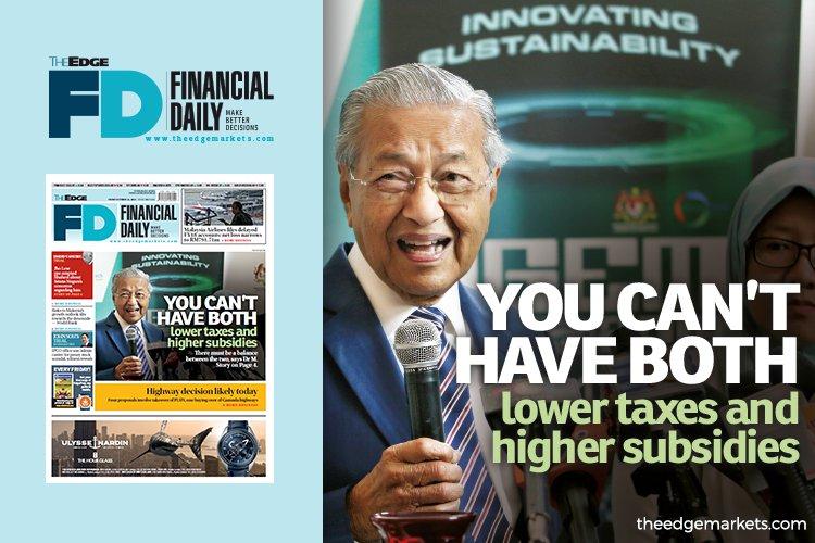 敦马:你不能同时要求减税和加补贴